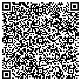 QR-код с контактной информацией организации Луцк, ТОО