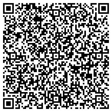 QR-код с контактной информацией организации Автоспектр, ТОО