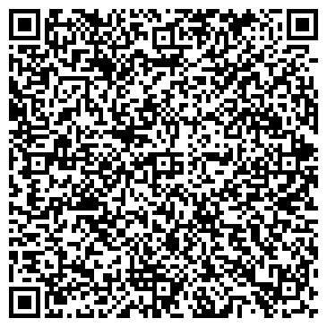QR-код с контактной информацией организации Leopart.kz (Леопарт.кз), ТОО