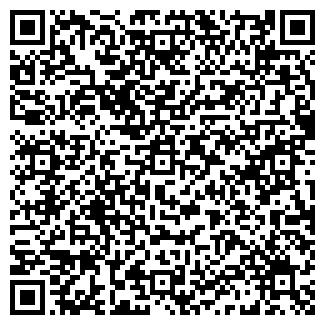QR-код с контактной информацией организации Фэст-Казахстан, ИП