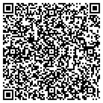 QR-код с контактной информацией организации Cruze (Крюз), ИП