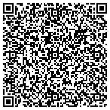 QR-код с контактной информацией организации Gl-Auto Kazakhstan (Гл-авто Казахстан), ТОО