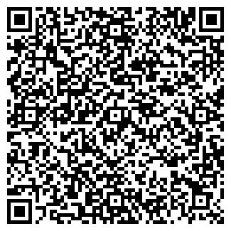 QR-код с контактной информацией организации ТрансОйл, ТОО