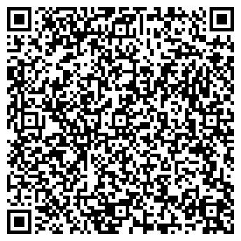 QR-код с контактной информацией организации Центр МТС-сервис, ТОО