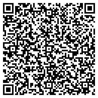 QR-код с контактной информацией организации ИНТЕРБУКЕТ