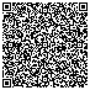 QR-код с контактной информацией организации Бек-Транс, ТОО