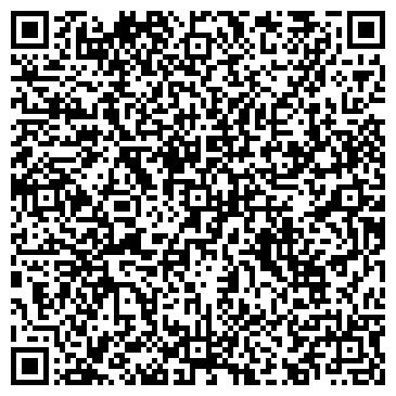 QR-код с контактной информацией организации Тулпар, производственная фирма, ПК