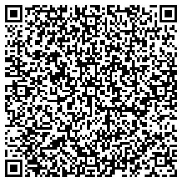 QR-код с контактной информацией организации Авто Техника, ТОО