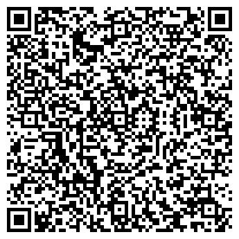 QR-код с контактной информацией организации Юнитайр, ТОО