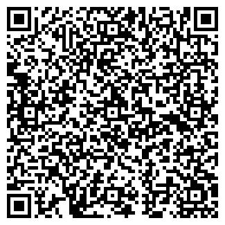 QR-код с контактной информацией организации ЧДА