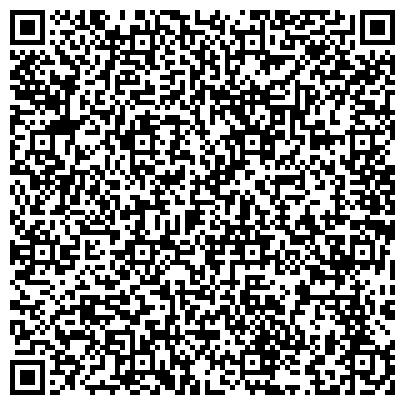 QR-код с контактной информацией организации TRUCK-Technika - запчасти к автомобилям, прицепам, спецтехнике