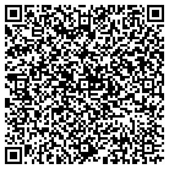 QR-код с контактной информацией организации ЦВЕТОЧНЫЙ ДОМ