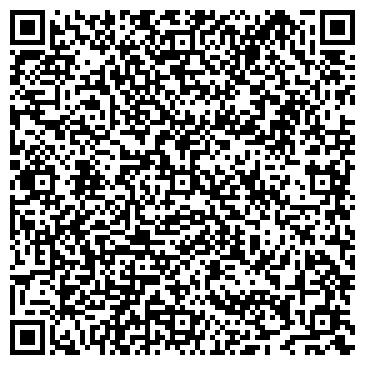 QR-код с контактной информацией организации СООО