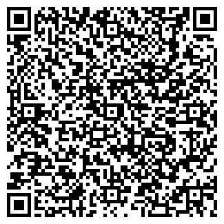 QR-код с контактной информацией организации Общество с ограниченной ответственностью ООО «АРМАЗ»