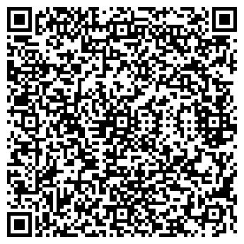 QR-код с контактной информацией организации ООО Уралтехснаб