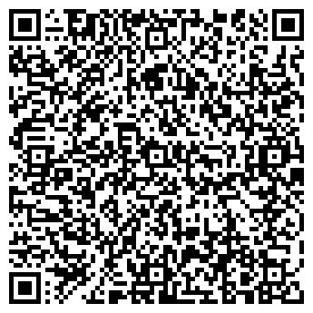 """QR-код с контактной информацией организации Магазин """"KAZ-AVTO"""""""