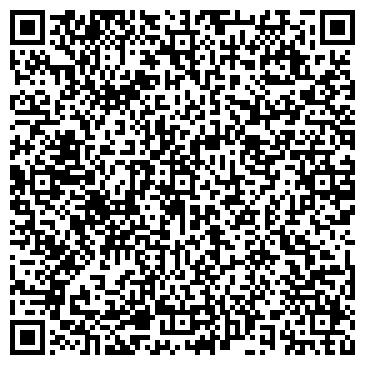 """QR-код с контактной информацией организации ТОО """"МАЗТЕХСЕРВИС"""""""