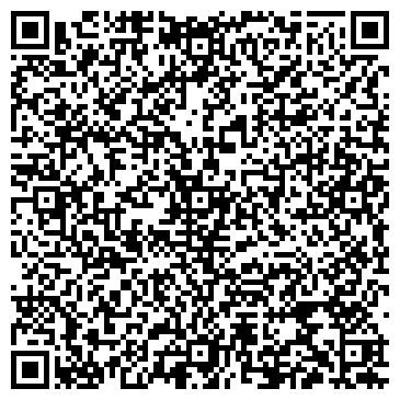 """QR-код с контактной информацией организации Интернет-магазин """"Alma Parts"""""""