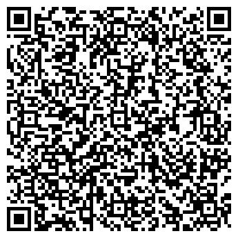 QR-код с контактной информацией организации Общество с ограниченной ответственностью ТОО «АСК АСКОМ»