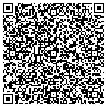 """QR-код с контактной информацией организации Юридическая компания """"Лидер"""""""
