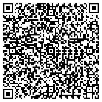 """QR-код с контактной информацией организации """"Westruck"""""""