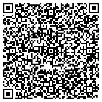 QR-код с контактной информацией организации Умккин дом