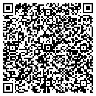 QR-код с контактной информацией организации РСМТРАКС