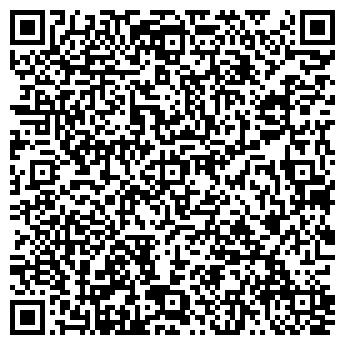 QR-код с контактной информацией организации ФОП Кушнир