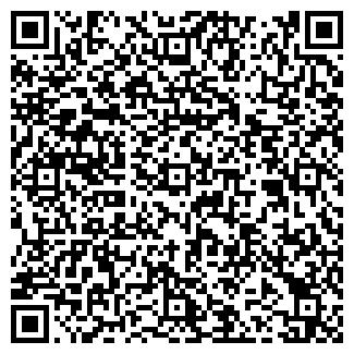 QR-код с контактной информацией организации БЕРКЕТ