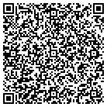 QR-код с контактной информацией организации ИП «Хамитова»