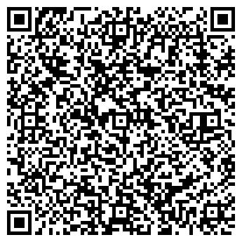 """QR-код с контактной информацией организации """"Грузоперевозки"""""""