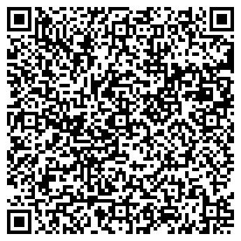 QR-код с контактной информацией организации ЧП Платинум