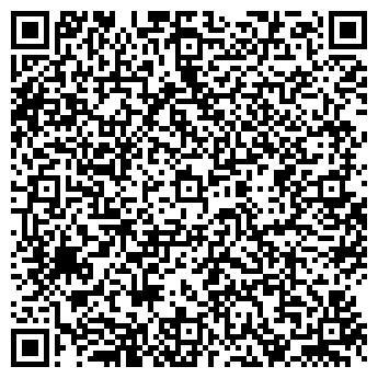 QR-код с контактной информацией организации Автостекло №1