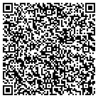 QR-код с контактной информацией организации ИП Турегожин
