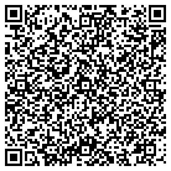 """QR-код с контактной информацией организации Интернет магазин """"Mores"""""""