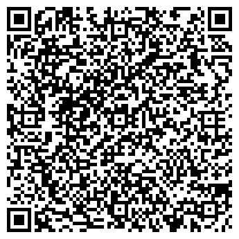 """QR-код с контактной информацией организации Общество с ограниченной ответственностью OOO""""Эввива-Бьюти"""""""