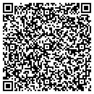 QR-код с контактной информацией организации ОКИ-ДОКИ