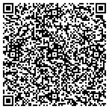QR-код с контактной информацией организации Xintai-biz