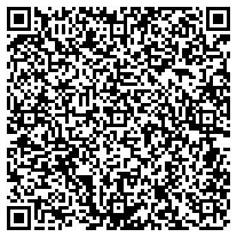 """QR-код с контактной информацией организации ООО """"Ма-дивия"""""""
