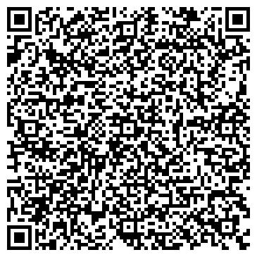 QR-код с контактной информацией организации ПП Гаврилюк В.В.