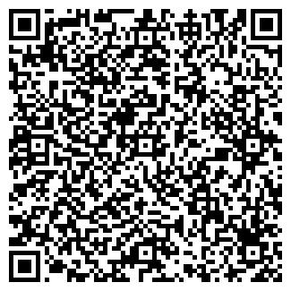 QR-код с контактной информацией организации СТАС-ЛЕГМА