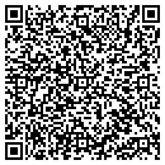 QR-код с контактной информацией организации BestGroupKZ