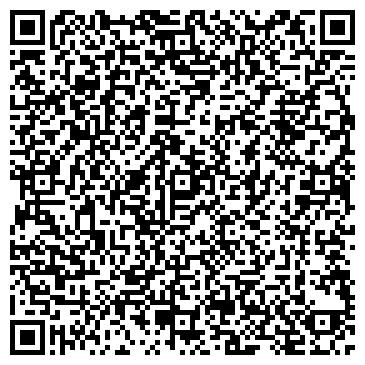 """QR-код с контактной информацией организации """"Элад-Гермес"""""""