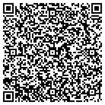 QR-код с контактной информацией организации Вадим Миколайович