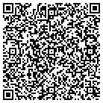 """QR-код с контактной информацией организации ИП """"Климат сервис"""""""