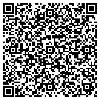 QR-код с контактной информацией организации АРМАПЛАСТ, ООО
