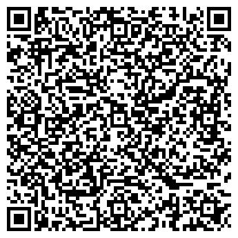 QR-код с контактной информацией организации Спецавтосервис