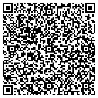 QR-код с контактной информацией организации Интернет-магазин «Краса»