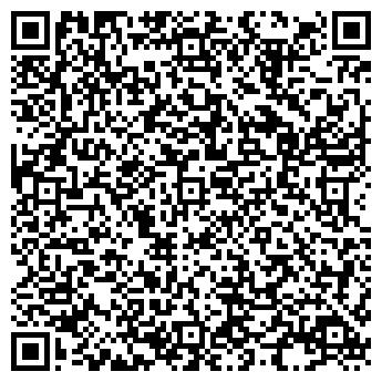 QR-код с контактной информацией организации УПАКСЕРВИС