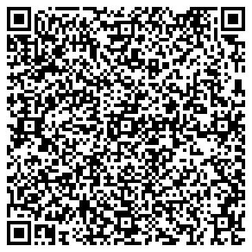 QR-код с контактной информацией организации Интернет-магазин запчастей «AutoGold»